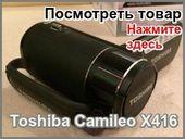 Toshiba Camileo X416