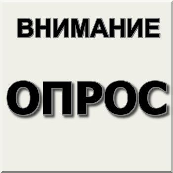Кировоград: что нужно сделать для улучшения качества обслуживания в медицинских учреждениях?