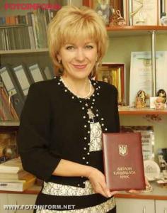 Коллектив кировоградской гимназии им