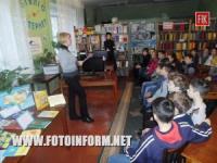 Вікторина «Соборна моя Україна» у кіровоградській бібліотеці