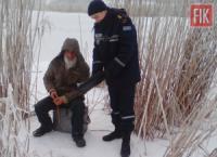 На Кіровоградщині рятувальники попереджають громадян про небезпеку перебування на кризі