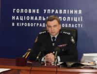 На Кіровоградщині розпочався набір на посади слідчих та оперуповноважених