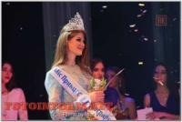У Кропивницькому боротимуться за титул «Міс принцеса Кіровоградщини 2017»