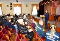 У Кропивницькому для голів квартальних комітетів провели семінар