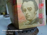 Кропивницький: абонплата на газ - інформація відсутня