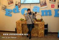 У Кропивницькому відбувся Mini-EdCamp