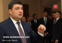 Прем' єр-міністр ініціює проведення інформкампанії щодо можливостей безвізу з ЄС