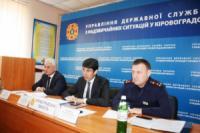 Сергій Кузьменко: Усі місцеві органи влади повинні оперативно реагувати на позаштатні ситуації,  пов'язані із погіршенням погодних умов