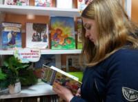 У Кропивницькому бібліотекарі закликали оберігати рідний край