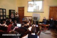 Кропивницький: рятувальники та ліквідатор аварії на Чорнобильській АЕС спілкувались з учнями школи мистецтв