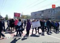 У Кропивницькому мешканці міста перекрили дорогу