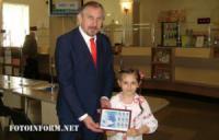 Кропивницький: в Главпоштамті відбулося спецпогашення марки