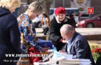 У Кропивницькому розпочався «Весняний книговир»