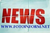 У Кропивницькому школярі знайомилися з новинками українських видавництв
