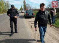 Поліцейські Кіровоградщини перевірили стан доріг