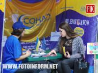 У Кропивницькому розпочався «Єврофест-2017»