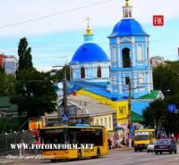 На Кіровоградщині скоротилась кількість абонентів фіксованого телефонного зв'язку