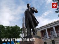 Річницю перепоховання Тараса Шевченка відзначили у Кропивницькому
