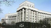 По Україні затверджено показник середньої заробітної плати