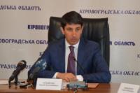 Депутати обласної ради ухвалили важливі рішення, - Сергій Кузьменко