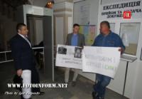 У Кропивницькому пікетували приміщення суду