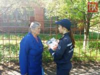 Кіровоградщина: у Благовіщенському та Гайворонському районі відбулися рейди