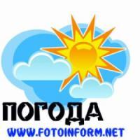 Погода в Кропивницком и Кировоградской области на четверг,  25 мая