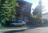 У Кропивницькому знайшли автомобіль,  який вже три роки шукають у Дніпрі