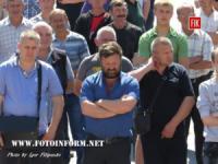 У Кропивницькому мітингувальники вважають роботу голови ОДА незадовільною