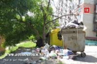 У Кропивницькому не вивозять сміття