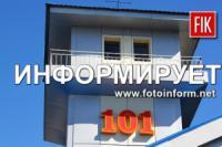 У Новоархангельському районі загасили пожежу господарської будівлі