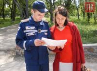 На Кіровоградщині відбулося відпрацювання житлового сектора