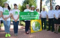 Сергій Кузьменко взяв участь у відкритті ІХ обласного зльоту учнівських лісництв