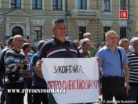 У Кропивницькому відбувся протест представників Асоціації фермерів та приватних землевласників області