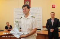 У Кропивницькому назвали лауреатів конкурсу «Молода людина року - 2017»