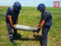 На Кіровоградщині сапери знищили авіаційну бомбу