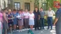 Відбулись відпрацювання по усіх напрямках Кіровоградщини