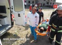 Кропивницький: на Жадова внаслідок вибуху газу виникла пожежа дев'ятиповерхового будинку