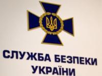 На Кіровоградщині СБУ провела антитерористичні навчання
