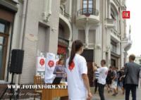 У Кропивницькому відбулась акція до Дня боротьби з гепатитом