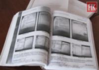 На Кіровоградщині двоє держслужбовців фальшували витяги на право власності