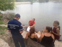 На Кіровоградщині біля водойм відбуваються рейди