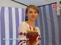У Кропивницькому в центрі міста відбувся медовий ярмарок