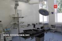 У Кропивницькому відбулося відкриття 2-го корпусу обласної дитячої лікарні