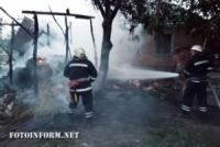 На Кіровоградщині рятувальники 4 рази виїздили на гасіння пожеж