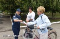 Кіровоградський район: у селі Катеринівка відбувся рейд