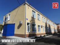 У Кропивницькому відкрили інсультний центр