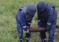 На Кіровоградщині піротехніки знищили артснаряд
