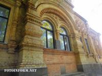 У Кропивницькому відбулося відкриття відділення амбулаторного гемодіалізу