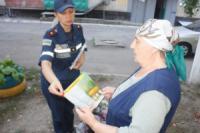У Кропивницькому на Балашівці відбувся рейд